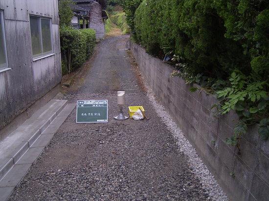 yamaga12.JPG