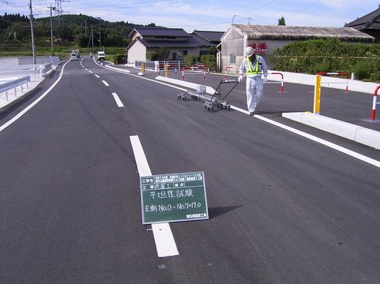 yamaga14.JPG