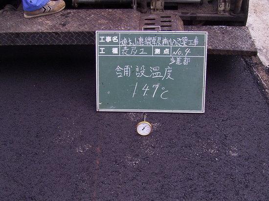 yamaga19.JPG