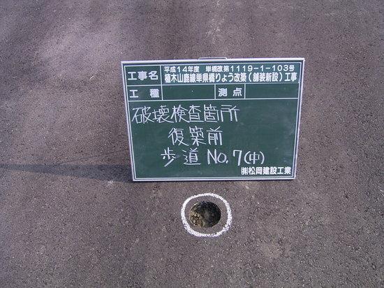 yamaga20.JPG
