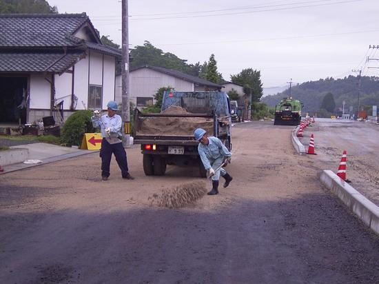 yamaga6.JPG
