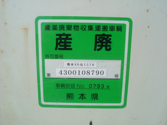 shikide49.JPG