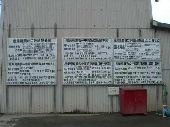 shikide51.JPG