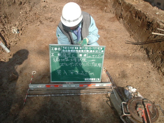 shikide56.JPG