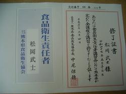 RIMG0120.jpg